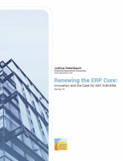 renewing-the-erp-core